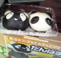 080208_panda