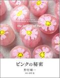 080407_pink